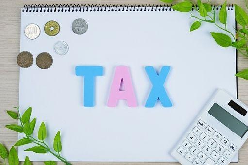生命保険の非課税枠活用方法