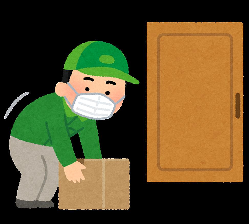 宅配ニーズ急増でオートロック物件も   「置き配」可能に!