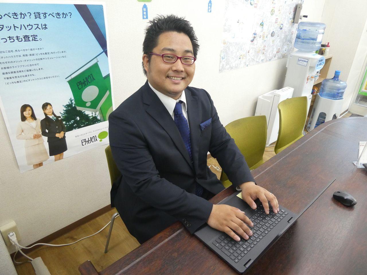 新入社員の、秋山です!