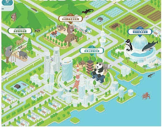 おうちで動物園・水族園を探検しよう!