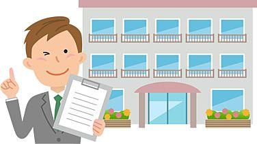 「賃貸住宅管理業法」の主要ポイント