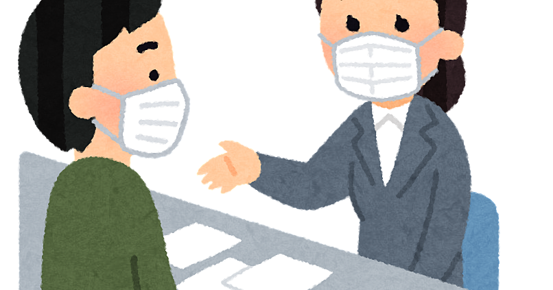 『新型コロナウイルス感染症関連の相談・問い合わせ窓口』まとめ