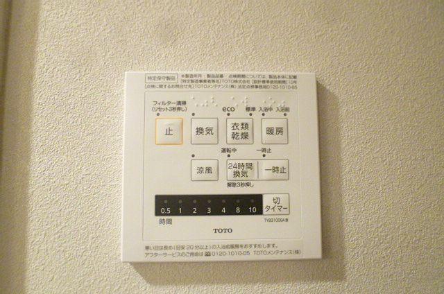 暖房や乾燥機能があります。