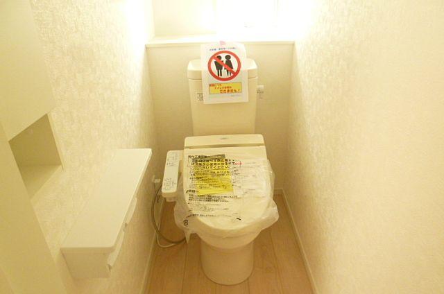 1階2階にトイレあります