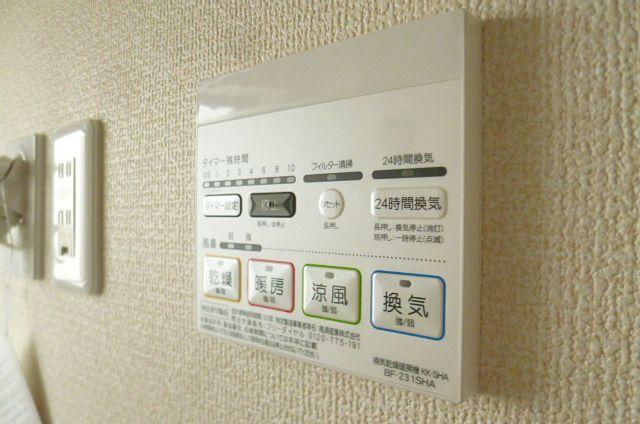 浴室用リモコン
