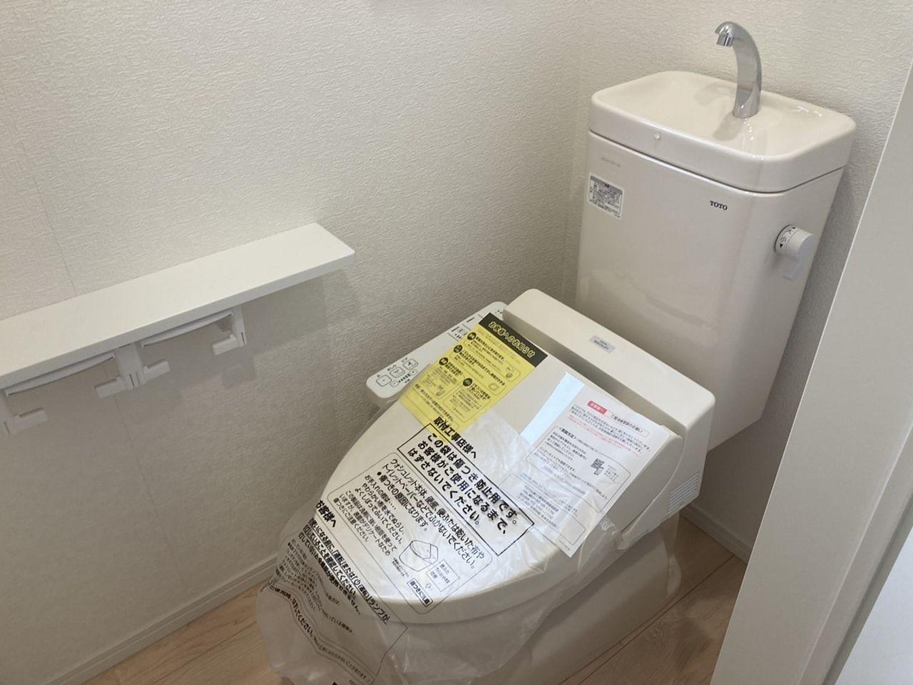 温水洗浄機能付き