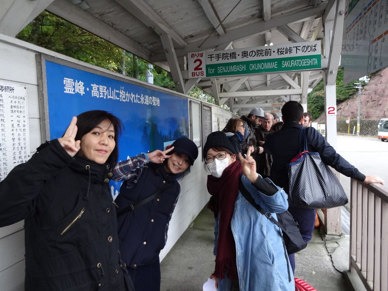 宣子さん♪美紀ちゃん♪と 高野山へ!!
